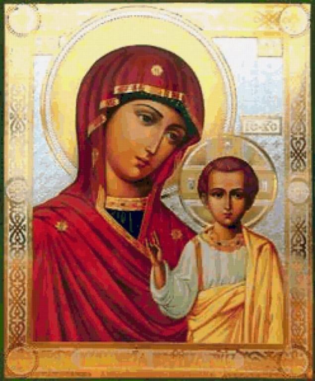 Мудростями, открытки с днем единства и божьей матери
