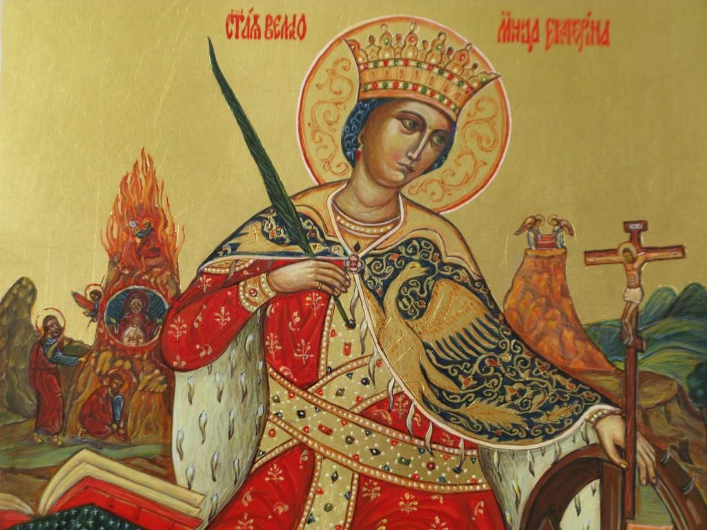 Екатерина (открытки с Днем Ангела, с Днем рождения) - clipartis 88